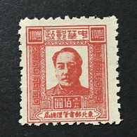 ◆◆◆CHINA 1947 Mao Tse-tung (Value Figures Repeated) , Sc #1L66 ,  $100 NEW AB8291 - Nordostchina 1946-48