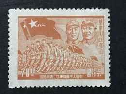 ◆◆◆CHINA 1949 22nd Anniv. Of The People's Liberation Army , $70 NEW  AB8295 - Ostchina 1949-50