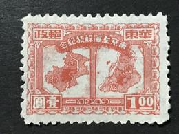 ◆◆◆CHINA 1949 Liberation Of Shanghai And Nanking, $1 NEW  AB8297 - Ostchina 1949-50