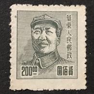 ◆◆◆CHINA 1949 3rd Print Mao Zedong Issue,  $200  NEW  AB8298 - Ostchina 1949-50