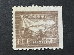 ◆◆◆CHINA 1949 1st Print Traffic Means Design Issue, $5 NEW  AB8300 - Ostchina 1949-50