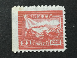 ◆◆◆CHINA 1949 1st Print Traffic Means Design Issue, $21 NEW  AB8301 - Ostchina 1949-50