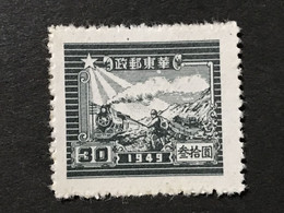 ◆◆◆CHINA 1949 2nd Print Traffic Means Design Issue , $30 NEW  AB8303 - Ostchina 1949-50