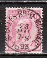 46  Oblitération Centrale ST GILLES MONNAIE - LOOK!!!! - 1884-1891 Leopoldo II