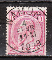 46  Oblitération Centrale NAMUR - LOOK!!!! - 1884-1891 Leopoldo II