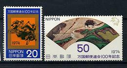 Japon ** N° 1128/1129 - Centenaire De L'U.P.U. - Neufs
