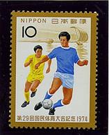 Japon ** N° 1139 - 29e Rencontre Sportive Nationale (foot) - Neufs