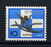 Japon ** N° 1140 - Nouvel An. Narcisse Des Bois - Neufs
