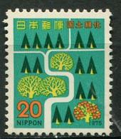 Japon ** N° 1156 - Campagne De Reboisement - - Neufs