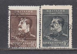 Bulgaria 1953 - Mort De Staline, Mi-Nr. 856/57, Obliteres - Gebraucht