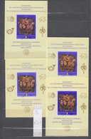 3777s  X 4 - Bulgaria 1989 Philatelic Feder Congress Imp RR **MNH/ Internationale Briefmarkenausstellung Bulgarien  89 - Ungebraucht