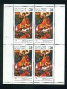3772II Bulgaria 1989 International Stamp Exhibition MS **MNH/ Ikonen Bansko-Schule Briefmarkenausstellung Bulgarie  89 - Ungebraucht