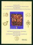 3777A Bulgaria 1989 58o Congresso Internazionale Filatelica FIP Federazione, Sofia. ** MNH Bulgarie Bulgarien Bulgarije - Ungebraucht
