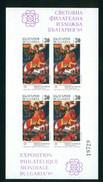 3772AI Bulgaria 1989 InternStamp Exhibition MS Imperf **MNH /Ikonen Der Bansko-Schule Briefmarkenausstellung Bulgarie 89 - Ungebraucht