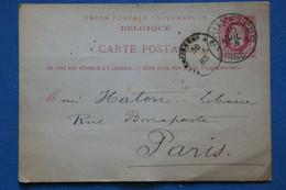 AE 8 BELGIQUE  BELLE LETTRE  1885  BRUSSELS   POUR   PARIS R BONAPARTE FRANCE+ + AFFRANCH.INTERESSANT - Non Classificati