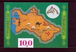 UMM - 1992 History And Culture - M/s - Turkmenistan