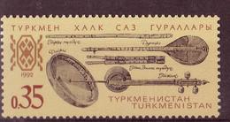 UMM - 1992 Nat Musical Instruments - Turkmenistan