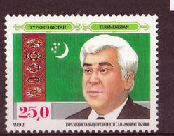 UMM - 1992 1st Ann Of Independence - Turkmenistan