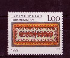 UMM - 1992 Handicrafts - Turkmenistan