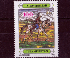 UMM - 1992 History And Culture - Turkmenistan