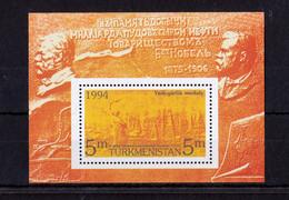 UMM - 1994 115th Ann Nobel - M/s - Turkmenistan