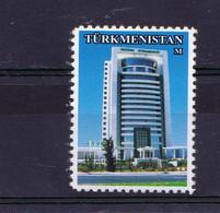 UMM - 2005 Building - Turkmenistan