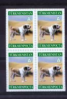UMM - 2004 Dogs - Turkmenistan