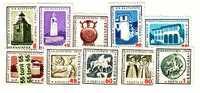1961  Cultural Objects  10v.- MNH  Bulgaria / Bulgarie - Ungebraucht