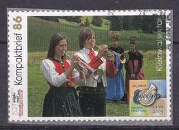 BRD Privatpost Allgäu Mail (86 Cent) Kleinwalsertal (A1-24) - Private & Local Mails