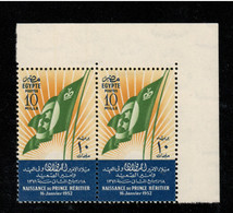 Egypt 1952 Mi# 390 ** MNH - Pair - Issued To Commemorate The Birth Of Crown Prince Ahmed Fuad - Ungebraucht