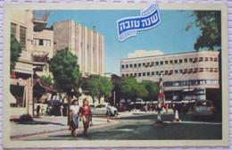 ISRAEL SHANA TOVA NEW YEAR TEL AVIV 2ND NOVEMBER SQUARE JUDAICA CARTE POSTALE POSTCARD CARTOLINA ANSICHTSKARTE - Año Nuevo