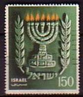 ISRAEL - 1955 - 7ans De LÉtat - 150p - Obl. - Yv 85 - Gebraucht (ohne Tabs)