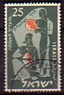 ISRAEL - 1955 - Nouvel An - 25p - Obl. - Yv 92 - Gebraucht (ohne Tabs)