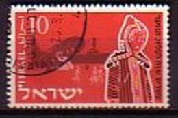 "ISRAEL - 1955 - 20ans De La ""Jeune Aliyah"" - 10p - Obl. - Yv 87 - Gebraucht (ohne Tabs)"