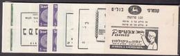 ISRAEL - Carnet Type Monnaies - Nombreuses Publicités - Advertising - Werbung - Markenheftchen