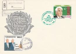 Turkmenistan 1993 FDC - Turkmenistan