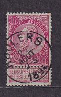 [64_0002] Zegel 64 Met Cirkelstempel Roulers  Scan Voor- En Achterzijde - 1893-1900 Barba Corta