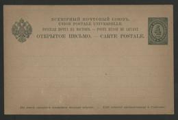 RUSSIA LEVANT 4k Vert POSTAL STATIONERY CARD (see Description) - Turkish Empire