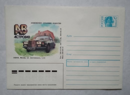Russia 1992 Stationery Cover Advertising. Insurance Company Astrovaz, Car - Auto's