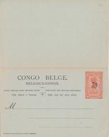 BELGIAN CONGO PS 60 UNUSED - Postwaardestukken