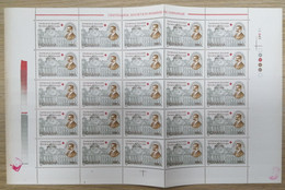 RM490 1998 ROMANIA CENTENARY OF THE SURGICAL SOCIETY MICHEL #5309 12.5 EURO 1SH (25ST) MNH - Médecine