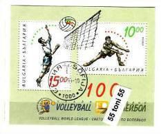 1995 VOLEYBALL WORLD LEAGUE S/S- Used/oblitere (O) BULGARIA / BULGARIE - Blocks & Kleinbögen