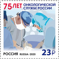 🚩 Discount - Russia 2020 75th Anniversary Of The Oncological Service Of Russia  (MNH)  - The Medicine - Médecine