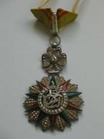 TUNISIE -Étoile De Commandeur De Nichan Iftikar Ou Ordre De La Victoire  ***** EN ACHAT IMMEDIAT **** - Sonstige Länder