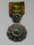 TUNISIE - Étoile Officier De L'Ordre De Nichan Al Iftikar Ou Ordre De La Victoire   **** EN ACHAT IMMEDIAT **** - Sonstige Länder