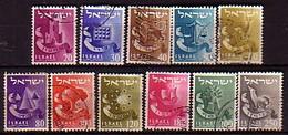 ISRAEL - 1955 - 1956  - Emblemes - 11v Obl. Sans Tabs - Yv 98/108 - Gebraucht (ohne Tabs)
