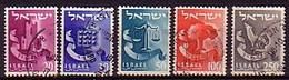 ISRAEL - 1955 - 1956  - Emblemes - 5v Obl. Sans Tabs - Yv - Gebraucht (ohne Tabs)