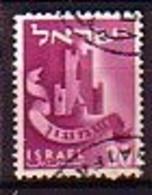 ISRAEL - 1955 - 1956  - Emblemes - 20p Obl. Sans Tabs - Yv 98 - Gebraucht (ohne Tabs)