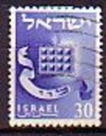 ISRAEL - 1955 - 1956  - Emblemes - 30p Obl. Sans Tabs - Yv 99 - Gebraucht (ohne Tabs)