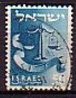 ISRAEL - 1955 - 1956  - Emblemes - 50p Obl. Sans Tabs - Yv 101 - Gebraucht (ohne Tabs)